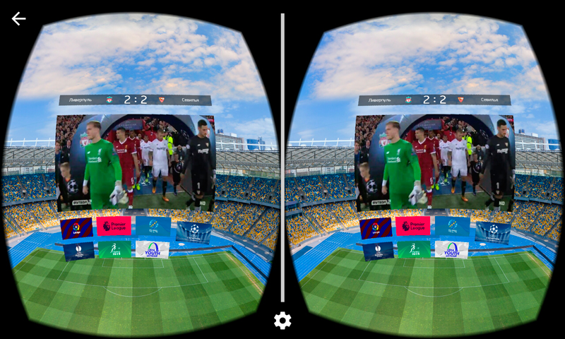OLL.TV Football VR